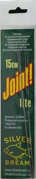 Поводок Струна Silver Bream Joint! Lite 15см - фото 36516