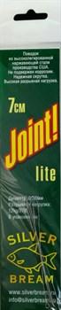 Поводок Струна Silver Bream Joint! Lite 7см - фото 36518