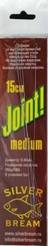 Поводок Струна Silver Bream Joint! Medium 15см - фото 36522