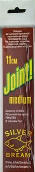 Поводок Струна Silver Bream Joint! Medium 11см - фото 36524