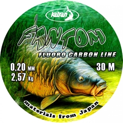 Леска Флуорокарбон Fantom 0,25мм 30м - фото 3899