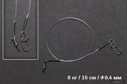 Поводок флюорокарбоновый German 8кг 15см 0,40мм 1шт - фото 44313