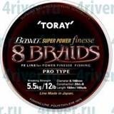 Toray Bawo Super Power Finesse 8 Braids 150м. 0,185мм. 18lb