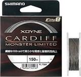 Леска Плетёная Shimano X-DYNE Cardif Monster LTD Elite8 150м 1,5 10кг 0,205мм