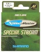 Леска Shimano Speedmaster Special Stream 150м 0,14мм