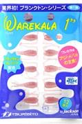 "Мягкая Приманка Tsuribito-Jackson Warekala 1"" Съедобная WRK"