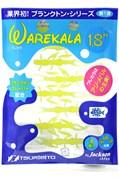 Мягкая Приманка Tsuribito-Jackson Warekala 1,8Съедобная LMN
