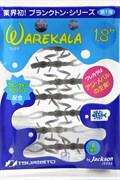 Мягкая Приманка Tsuribito-Jackson Warekala 1,8Съедобная MDM