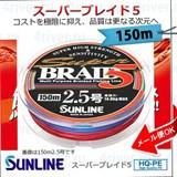Sunline Super Braid 5 150м. #1.0 6,1кг Мультиколор