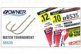 Крючок Owner 56535 Match Tournament 18