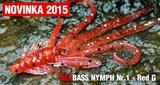 Мягкая Приманка Redbass №1- S 53мм Red G 5шт/уп
