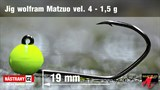 Джиг-головка Вольфрамовая Matzuo №4 Fluo/Black 1,5гр 5шт/уп