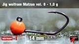 Джиг-головка Вольфрамовая Matzuo №8 Orange/Black 1,0гр 5шт/уп