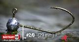 Джиг-головка Matzuo №2/0 Black 4,5гр 5шт/уп