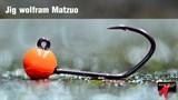 Джиг-головка Вольфрамовая Matzuo №4 Orange/Black 1,0гр 5шт/уп