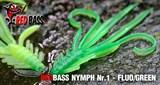 Мягкая Приманка Redbass №1- L 80мм Fluo/Green 5шт/уп