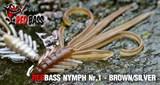 Мягкая Приманка Redbass №1- L 80мм Brown/Silver 5шт/уп