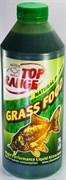 Питательная добавка для Амура Silver Bream Grass Food 1л