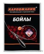 Бойлы Карпомания Прикормочные со Вкусом Кальмара-Краба 20мм Пакет 750гр