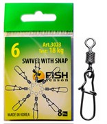 Вертлюжок Fish Season с Накаткой и застежкой Swivel With Snap 14 9шт/уп