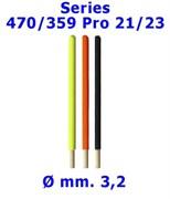 Сменные Антенны для Поплавков 470/359 Pro 21/23 Желтая