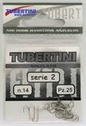 Крючки Tubertini series 2 Nikelato № 8 25шт/уп
