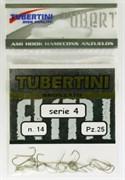 Крючки Tubertini series 4 Bronzato № 8 25шт/уп