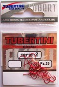 Крючки Tubertini series 2 Rosso № 17 25шт/уп