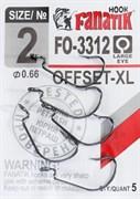 Крючки Офсетные Fanatik FO-3312-XL №02 5шт/уп