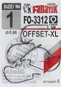 Крючки Офсетные Fanatik FO-3312-XL №01 5шт/уп