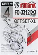 Крючки Офсетные Fanatik FO-3312-XL №04 5шт/уп