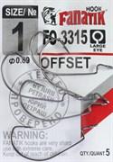Крючки Офсетные Fanatik Offset FO-3315 №01 5шт/уп