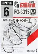 Крючки Офсетные Fanatik Offset FO-3315 №06 6шт/уп