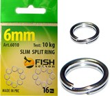 Кольцо Заводное Slim Split Ring 6,0мм 10кг