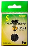 Fish Season Stick Rubber Stopper M