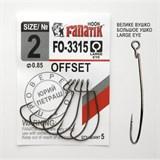 Крючки Офсетные Fanatik Offset FO-3315 №02 5шт/уп