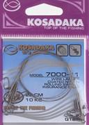 Поводок Kosadaka Classic 7000-10 1x7 15см 10кг 5шт/уп