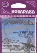 Поводок Kosadaka Classic 7004-L1 1x7 22см 3.5кг 5шт/уп
