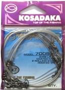 Поводок Kosadaka Special 7005-02 1x7 30cm 6kg (5шт.)