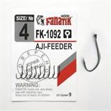 Крючки Fanatik Aji Feeder FK-1092 №04 9шт/уп