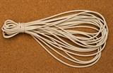 Резина Доночная Белая 1,5мм