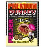 Прикормка Дунаев Премиум Фидер Черная 1кг