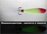 Бокоплав Rosy Dawn X-Minnow 15,5гр 45мм цвет 011 (15)