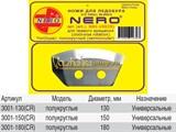 Ножи Nero для Ледобура Правого вращения 180мм Полукруглые Универсальные