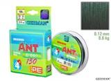 Леска Плетёная Ant Green х4 150м 0.10мм 8,0кг