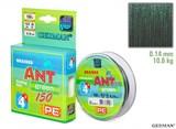 Леска Плетёная Ant Green х4 150м 0.14мм 10,6кг