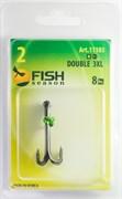 Крючки Двойные Fish Season Double 3XL с длинным цевьём 2 8шт/уп