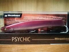 Ратлин Megabass Psychic muddy double red