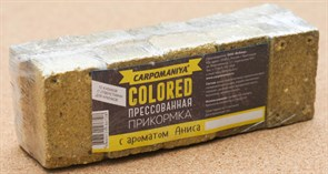 Прикормка прессованная Карпомания с ароматом Аниса жёлтая 0,5кг