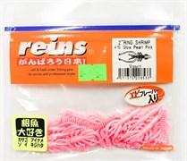 """Мягкая приманка Reins Ring Shrimp 2"""" 415 Glow Pearl Pink"""
